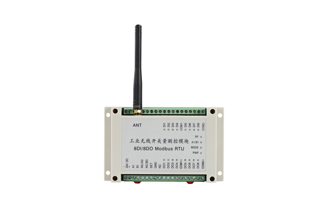 8DI 8DO Modbus RTU wireless PLC 1
