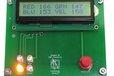 2014-03-06T15:54:58.420Z-Manual ESP Tester.jpg