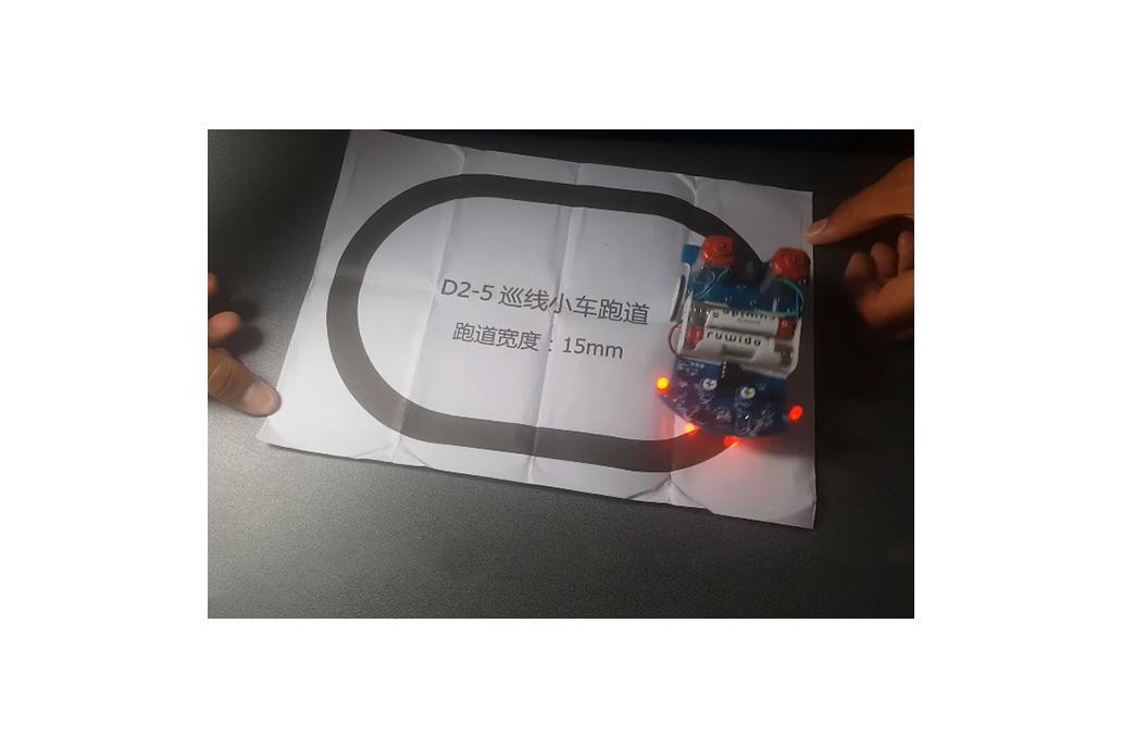 D2-5 Smart Tracking Robot Car(10168) 2