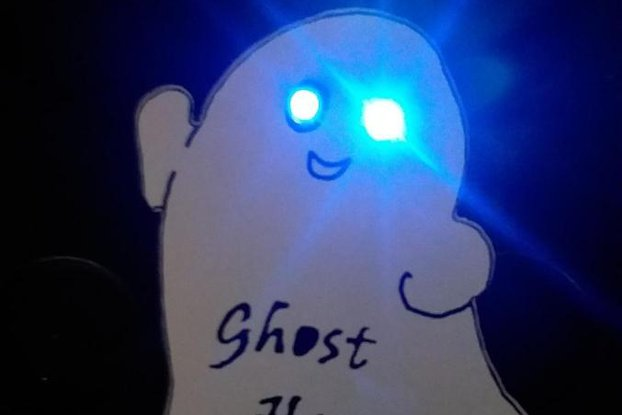 Ghost Hunter Pin