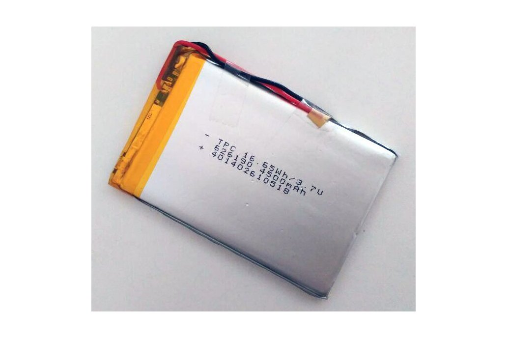 3.7V real 4500mAh Lithium Battery 1