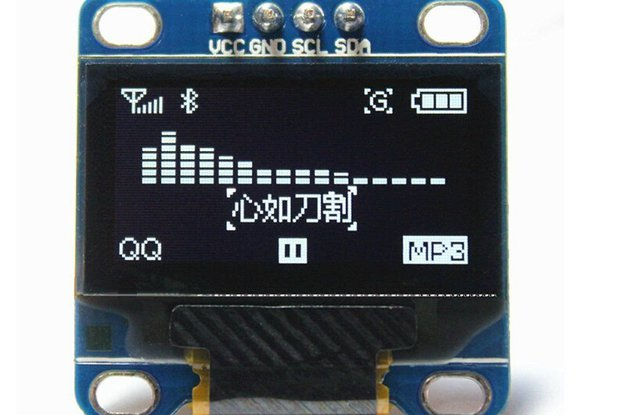"0.96"" OLED Display Module - White"