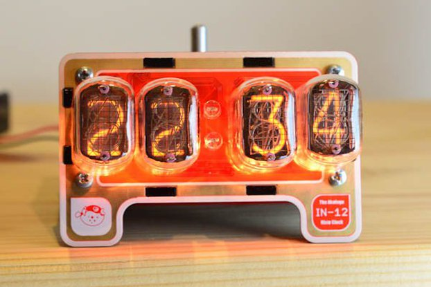 The Akafugu Nixie Clock (IN-12)
