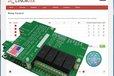 2015-07-06T15:56:14.038Z-Fargo G2R4DI Web Relay Control Board 3.jpg