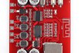 2021-04-29T03:49:04.666Z-XH-A233 DC 12V-24V Wireless Bluetooth Receiver Power Amplifier Board.13898_4.JPG