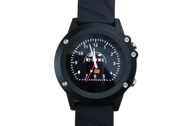LoRaWAN GPS watch for smart senior care