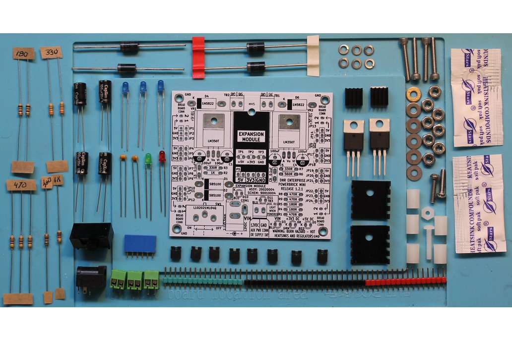 PowerBrick Mini - Two Regulator Power Supply 2
