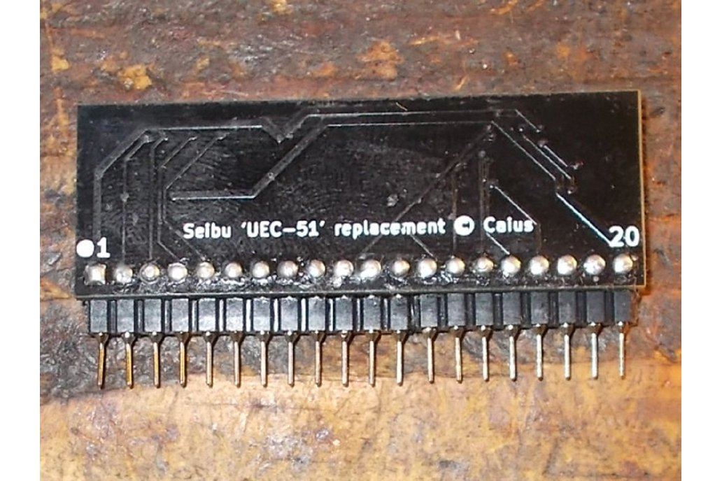 'UEC-51' replacement 1