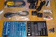 2017-08-05T09:36:12.172Z-Minstrel Kit.jpg