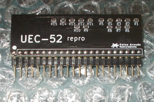'UEC-52' replacement