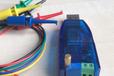 2019-05-31T23:59:28.357Z-VariPower-USB-Light1.png