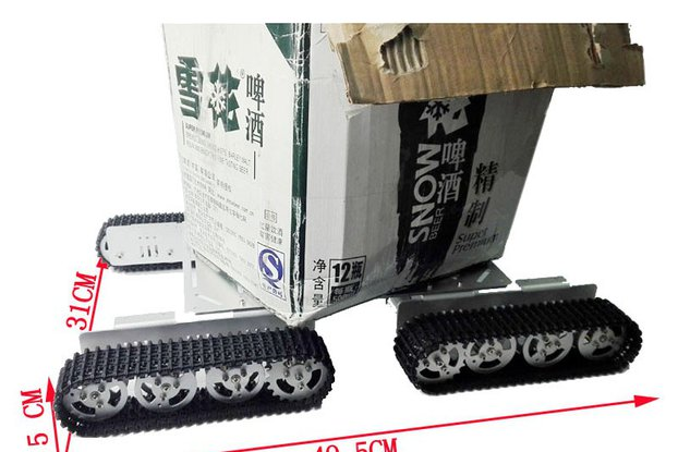 4wd RC Metal Tank Chassis Robot Crawler