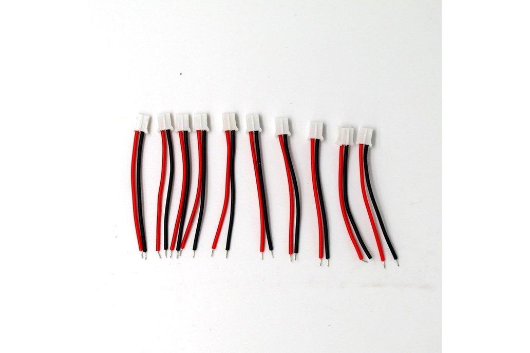 DSTIKE PH2.0 Li-Po connector 10pcs 1