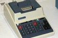 2020-11-04T21:10:48.351Z-Unicom_141P_Calculator_3.jpg