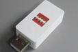 2018-04-08T07:56:14.908Z-USB-helper_13.png