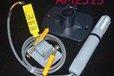 2015-07-15T23:30:41.293Z-admin-ajax.php-2.jpeg