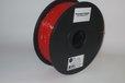 506-2013-06-27-20-23-10-PLA Red.JPG