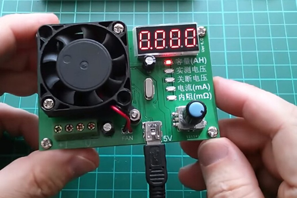 Battery Capacity Tester Power Supply Module(12449) 6