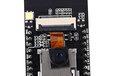 2019-11-28T05:57:16.154Z-ESP32-CAM ESP32 5V WIFI Bluetooth Development Board _GY16338.8.jpg