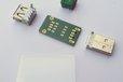 2018-04-08T07:56:14.908Z-USB-helper_2.JPG