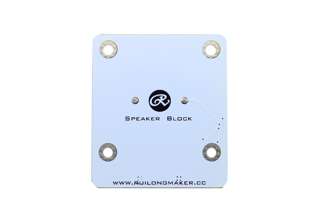 Digital Speaker Module(5pcs) 4