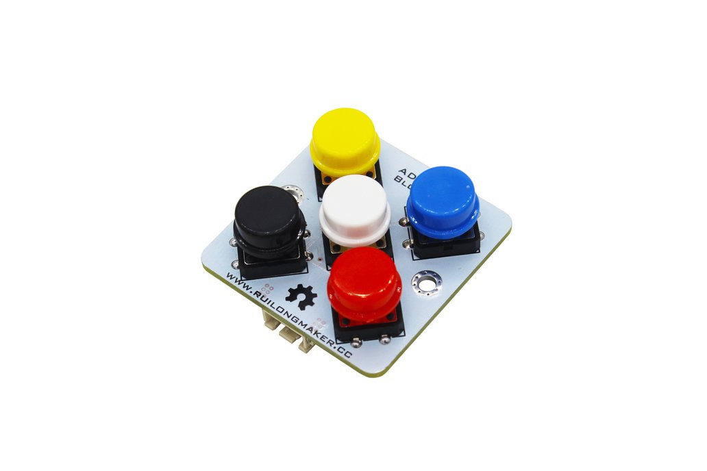 Five Button Keyboard Module(10PCS) 1