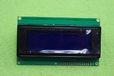 2014-09-10T13:10:21.252Z-blue IIC I2C 2004 LCD module.jpg
