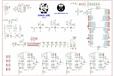 2017-10-03T08:34:32.672Z-ovm20-schematics-700x495.png