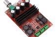 2018-10-08T09:04:05.198Z-XH-M190-TDA3116D2-High-Power-Digital-Amplifier-Board-TPA3116-Dual-Track-2-Channel-2x-51K-Audio.jpg
