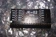 2021-01-15T11:35:16.419Z-Jaleco JK-02_reproduction_mod.jpg