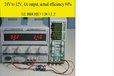2014-08-28T13:16:39.829Z-5A DC-DC adjustable step-down module_5.jpg