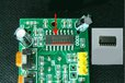 2014-04-12T14:57:58.696Z-HC - SR501 human body infrared sensing module_4.jpg