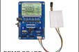 2015-08-14T03:49:33.487Z-Demo board for SV612 652 6202 wireless transceiver Module.jpg