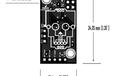 2017-11-04T19:18:31.862Z-BerryIMU-mechanical-diagram2-tindie2.png