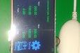 2021-10-24T13:41:16.110Z-WeChat Image_20211024214643.jpg