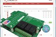 2015-07-06T14:37:07.355Z-Fargo G2R4ADI Web Relay Control Board 3.jpg