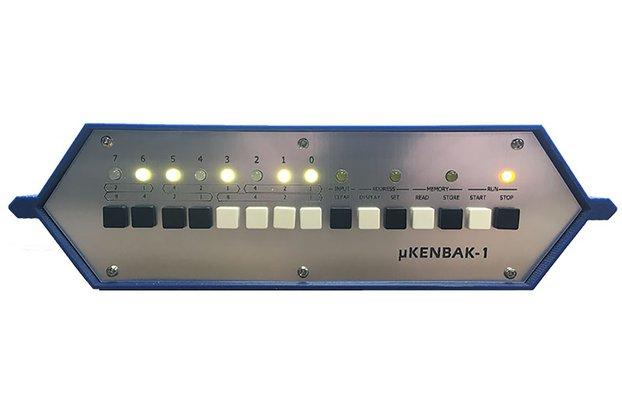 µKenbak-1