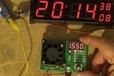 2018-09-06T07:53:19.574Z-Battery Capacity Tester Module.12449_6.jpg
