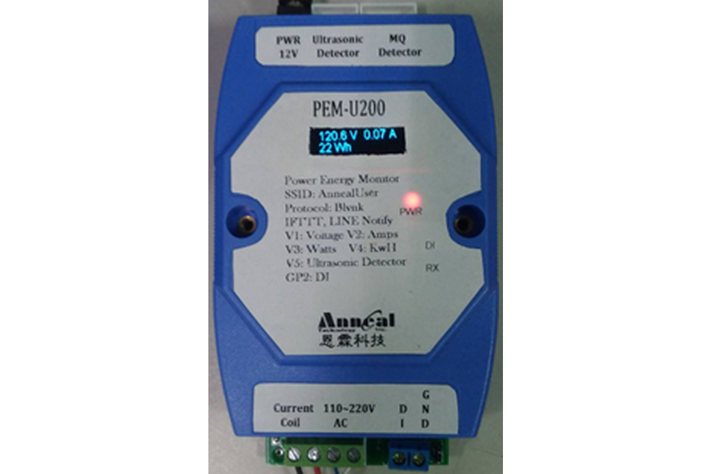 PEM-U200 Smart Power Meter w. Ultrasonic Detector 1