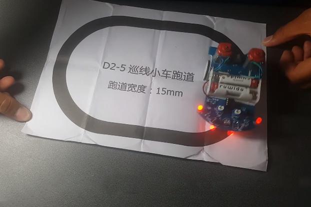 D2-5 Smart Tracking Robot Car(10168)