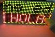 2019-03-19T08:12:57.029Z-16x32 Dot Matrix Control Display Module_5.jpg