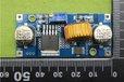 2014-08-28T13:16:39.829Z-5A DC-DC adjustable step-down module_1.jpg