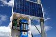 2020-01-24T21:57:23.613Z-solar-powered-six-cell-demo.jpg