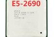 2020-03-24T05:19:04.435Z-2690b.jpg