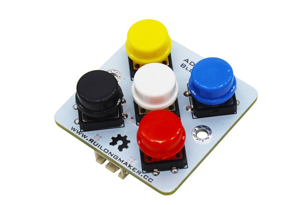 Five Button Keyboard Module(10PCS)