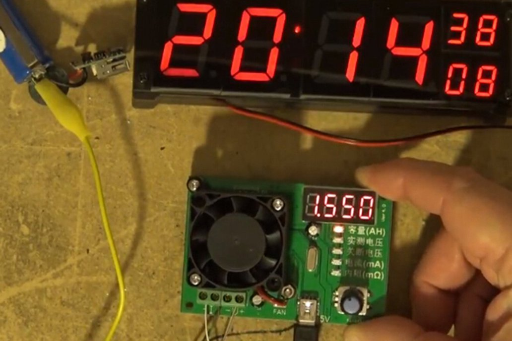 Battery Capacity Tester Power Supply Module(12449) 7