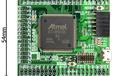 2018-08-02T22:02:51.616Z-Due-Core-SAM3X8E-32-bit-ARM-Cortex-M3-Mini-Module-For-Arduino-Compatibl-(4).png