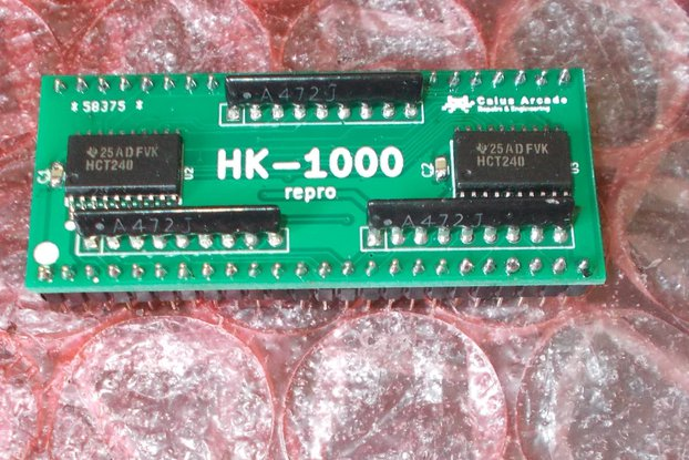 'HK-1000' replacement