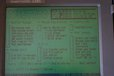 2018-12-06T14:01:46.872Z-retro-wifi-rs232-serial-hayes-modem-amstrad-menu.jpg