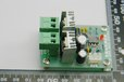 2014-08-30T01:11:25.722Z-PWM pulse motor speed governor_3.jpg